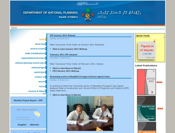 Department of National Planning