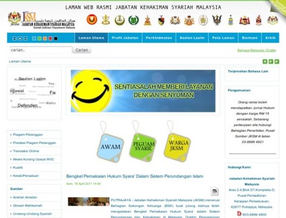 Department of Syariah Judiciary Malaysia