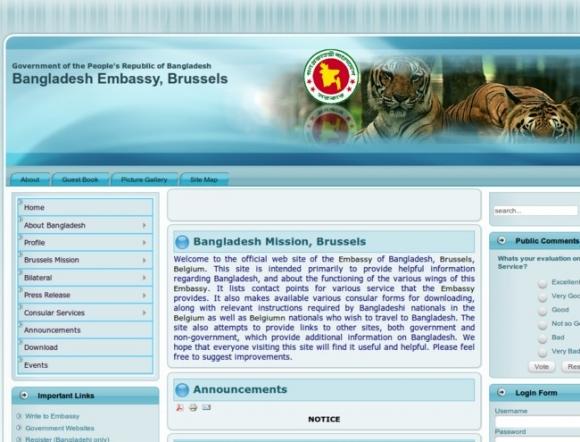 Embassy in Brussels