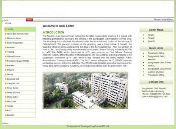 Civil Service Administration Academy