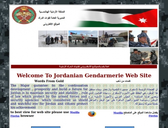 Ministry of the Interior General Directorate Of Gendarmerie