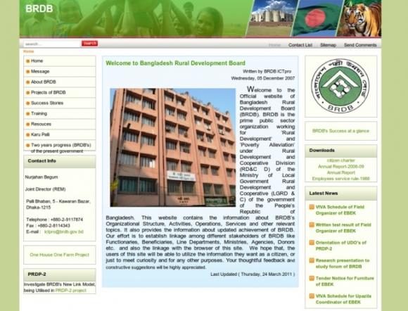 Rural Development Board