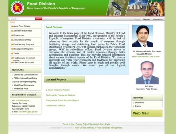Food Division