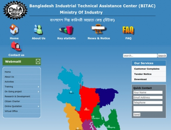 Industrial Technical Assistance Center