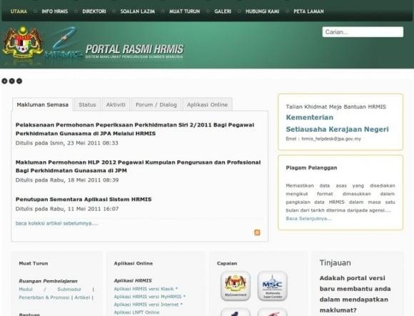 HRMIS database