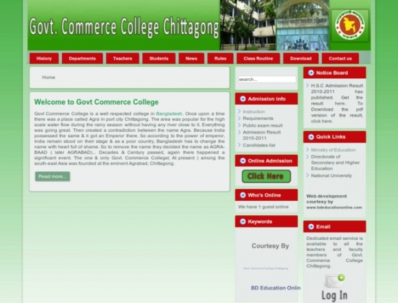 Govt Commerce College Chittagong