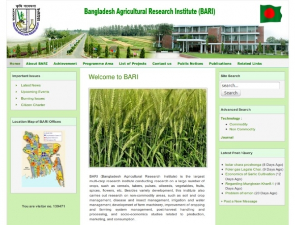 Agricultural Research Institute - Bangladesh