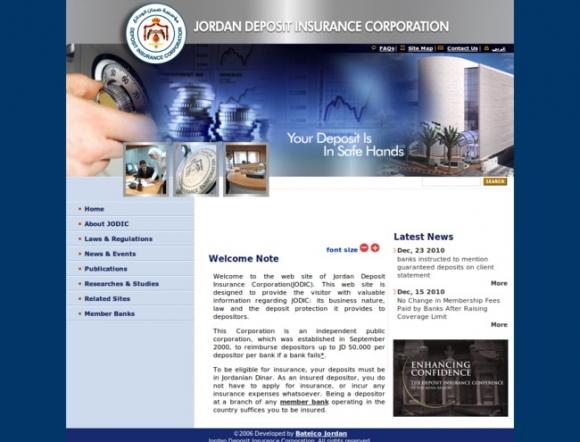 Jordan Deposit Insurance Corporation