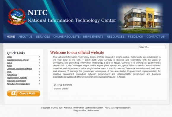 National Information Technology Center