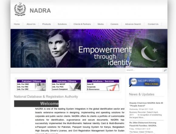 National Database & Registration Authority