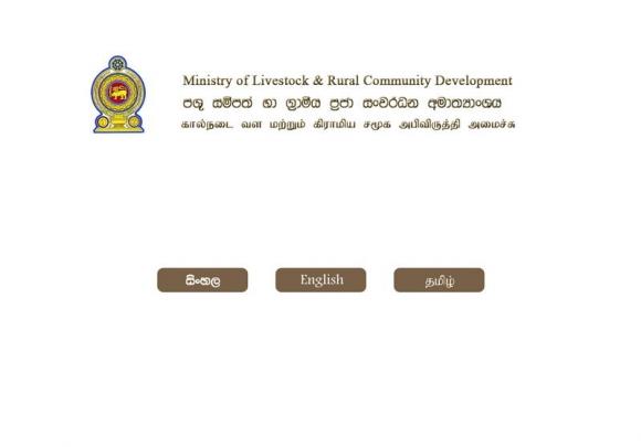 Ministry of Livestock & Rural Community Development