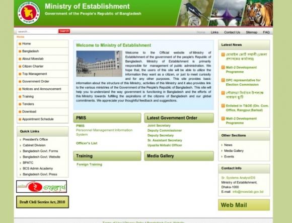 Ministry of Establishment