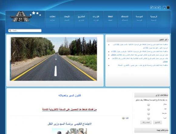 General Organisation for Road Transport