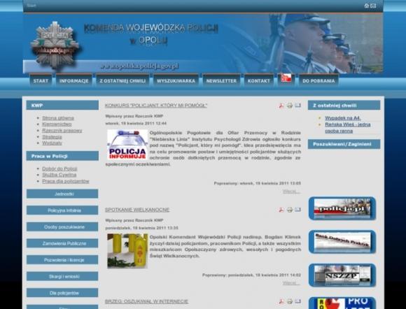 Police Headquarters in Opole / Komenda Wojewódzka Policji w Opolu
