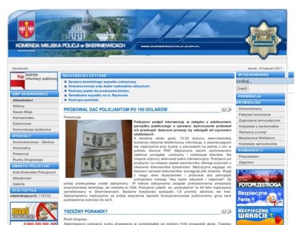 Police Headquarters in Skierniewice