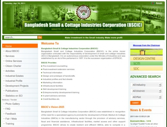 Small & Cottage Industries Corporation