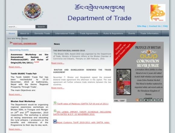 Department of Trade - Bhutan