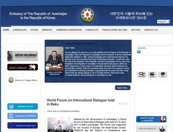 Embassy of The Republic of Azerbaijan to the Republic of Korea