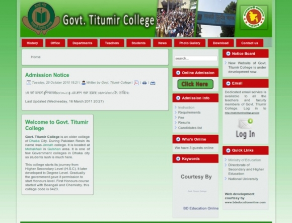Govt Titumir College